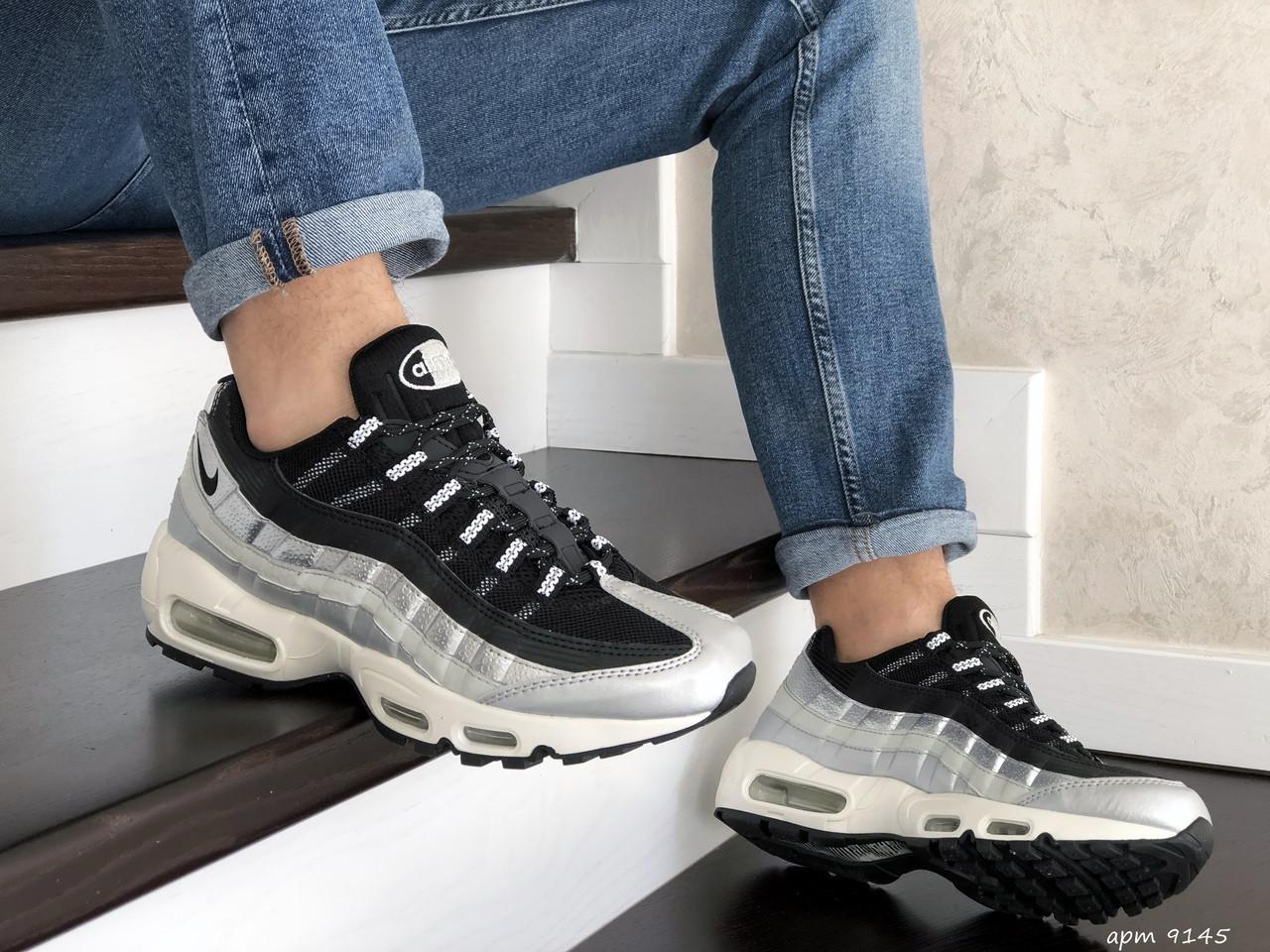 Мужские кроссовки Nike 95 (серебряно-черные) 9145