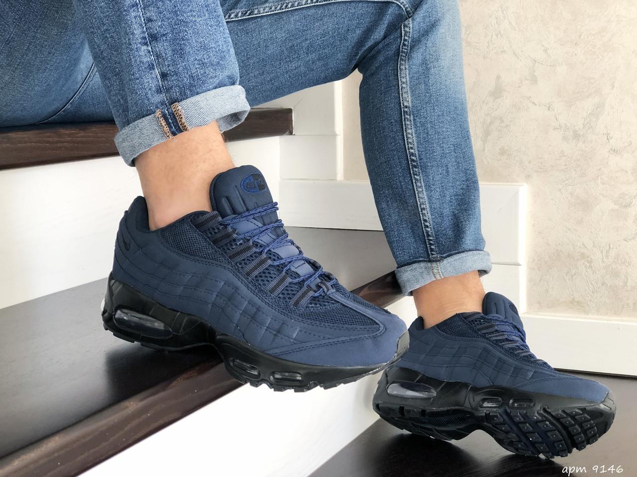 Мужские кроссовки Nike 95 (темно-синие) 9146