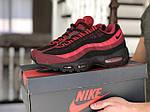 Чоловічі кросівки Nike 95 (чорно-бордові) 9147, фото 2