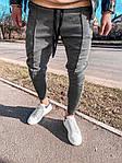 Мужские спортивные штаны (темно-серые) - Турция (5148), фото 2