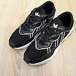 Мужские кожаные кроссовки Adidas OZWEEGO (черно-белые) 10039, фото 8