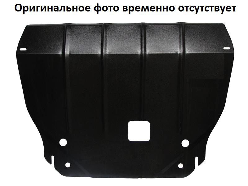 Защита двигателя Peugeot 4007 (под бампер) 2008-