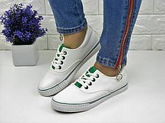 Женские стильные белые кеды 1017
