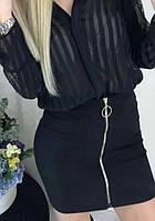 Женская мини-юбка с молнией Dana, фото 1