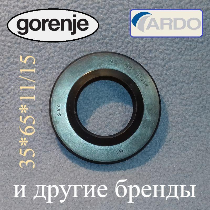 """Сальник """"SKL"""" 35*65*11/15  для стиральной машины Gorenje,  Ardo и ..."""