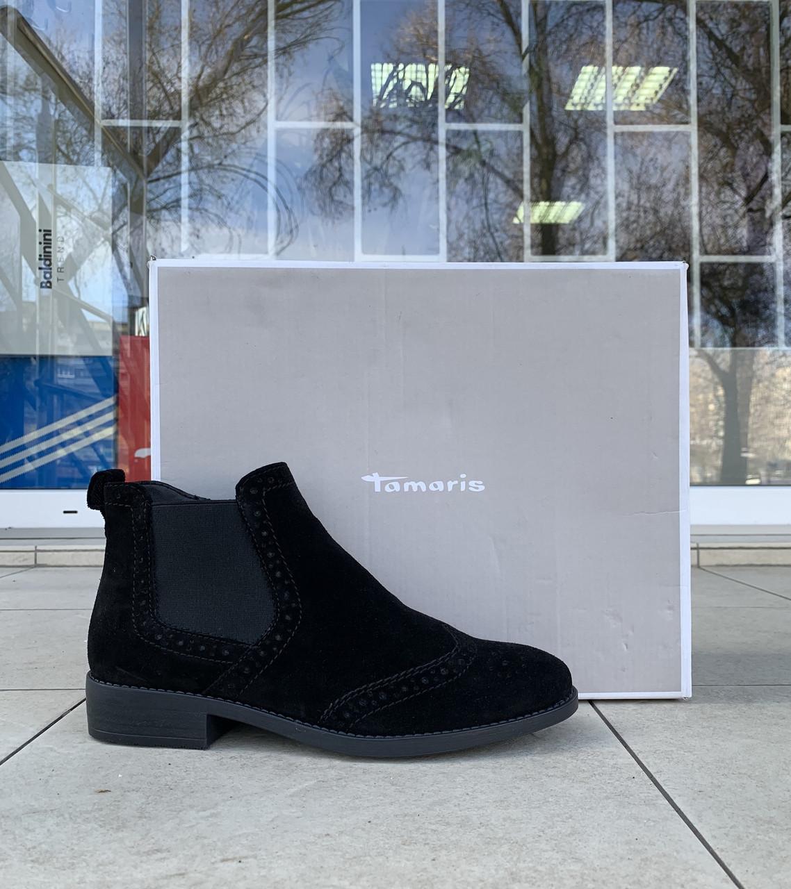 Женские ботинки челси Tamaris оригинал натуральная замша 38