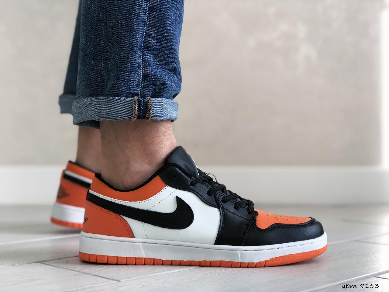 Мужские кожаные кроссовки Nike Air Jordan 1 Low (бело-оранжевые) 9153