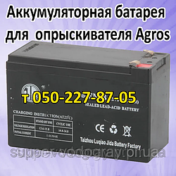 Аккумуляторная батарея для опрыскивателя Agros