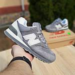 Женские замшевые кроссовки New Balance 574 РЕФЛЕКТИВ (серые) 20026, фото 3