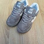 Женские замшевые кроссовки New Balance 574 РЕФЛЕКТИВ (серые) 20026, фото 6