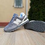 Женские замшевые кроссовки New Balance 574 РЕФЛЕКТИВ (серые) 20026, фото 9