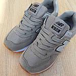 Женские замшевые кроссовки New Balance 574 РЕФЛЕКТИВ (серые) 20028, фото 7