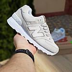 Женские замшевые кроссовки New Balance 574 (бежевые) 20029, фото 2