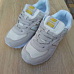 Женские замшевые кроссовки New Balance 574 (бежевые) 20029, фото 4