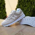 Женские замшевые кроссовки New Balance 574 (бежевые) 20029, фото 5