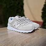 Женские замшевые кроссовки New Balance 574 (бежевые) 20029, фото 7