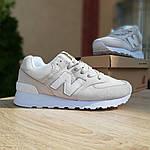 Женские замшевые кроссовки New Balance 574 (бежевые) 20029, фото 8