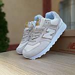 Женские замшевые кроссовки New Balance 574 (бежевые) 20029, фото 9