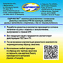 Набор прокладок для ремонта КПП коробки передач двигатель ЯМЗ-236 (прокладки паронит), фото 4