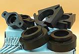 Проставки Форд С-Макс Ford C-Max для увеличения клиренса, фото 4
