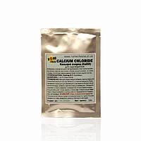 Хлорид кальцію для сироваріння 10г (Нідерланди)