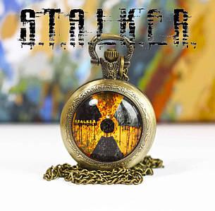 """Карманные часы """"радиация"""" Сталкер  / S.T.A.L.K.E.R."""