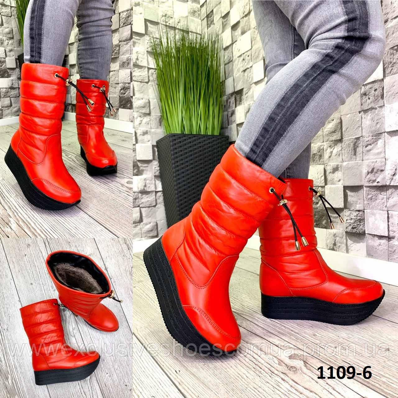 Дутики женские зима кожаные красные