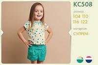 Летний костюм для девочки, размер 110,116,122, КС508, Бемби 116