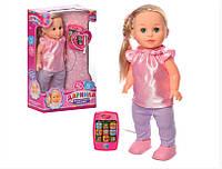 Кукла LIMO TOY Даринка hubVzXB65226, КОД: 1537336