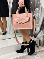 Розовая женская классическая сумка на плечо средняя модная сумочка пудра экокожа