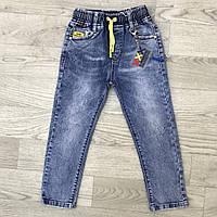 Веснянні дитячі джинси для хлопчиків від 3-8років. Виробник Happy house Польща.