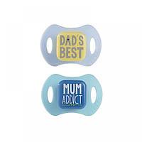 Соска-пустышка детская силиконовая Beaba набор 2 шт 0-6 мес Dad's Best, арт. 911587, КОД: 147042