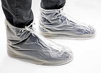 Бахилы для обуви от дождя, снега, грязи многоразовые VOLRO XL с молнией и шнурком-утяжкой Белый v, КОД: 1584384