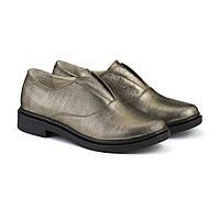 Туфли VM-Villomi 1012-99 37 Золотой, КОД: 1532794