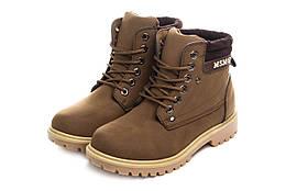 Жіночі черевики MSMG Women 36 Brown MSMGW36, КОД: 1565269