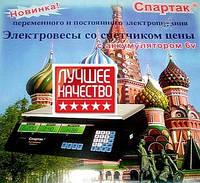 Торговые элетронные весы Спартак 40 кг
