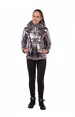 Куртка Angelir Shine 146 см Грифельный 1166525, КОД: 1564049