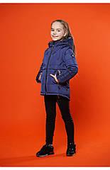 Демисезонная куртка Angelir Земфира 110 см Синий 1195528, КОД: 1564097