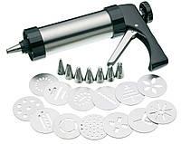 Кондитерский шприц-пистолет HMD Profi Cookie 21 насадка + подставка Стальной 430-8722325, КОД: 1558823