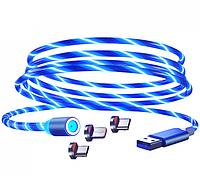 Магнитный светящийся кабель синхронизации Luminous для IOS Android Type-C 3 в 1 1 м Синий hubxymN, КОД: 1582753