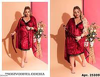 Домашняя красивая пижама комплект халат и ночнушка мраморный велюр размер 48-50 52-54 56-58 60-62  есть цвета