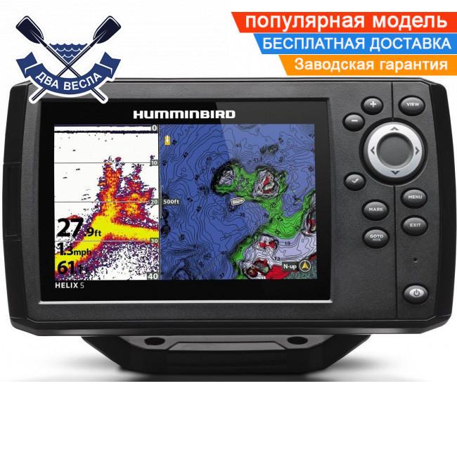 Двухлучевой эхолот картплоттер HUMMINBIRD HELIX 5 Chirp GPS G2 поддержка карт и слот д/карты памяти, до 450 м