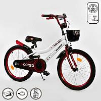 Велосипед CORSO 20 дюймов Белый IG-76080, КОД: 1491096