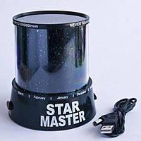 Ночник-проектор звездного неба Star Master Черный OKsc1022299204, КОД: 1477902