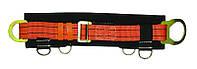 Пояс монтажника ПБ-1 (строп-цепь)
