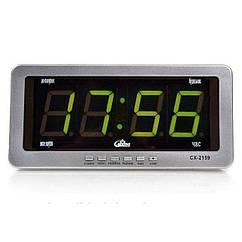 Настольные часы CX 2159 Серый 1238, КОД: 1541444
