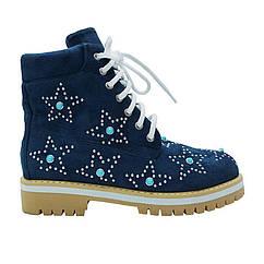 Ботинки VICES звезды 37 Синие 56801 37, КОД: 150209