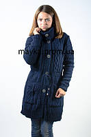 Кардиган - пальто с пояском темно-синий р.48-50