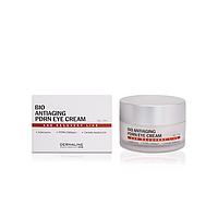 Антивозрастной крем для области глаз Dermaline Bio Antiaging Pdrn Eye Cream 30 мл 27150103, КОД: 1462201