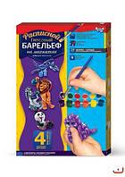 Набор для творчества расписной гипсовый барельеф на магнитах Животные РГБ-02-03 TOY-101393, КОД: 1487598
